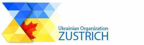 ЗУСТРІЧ Logo